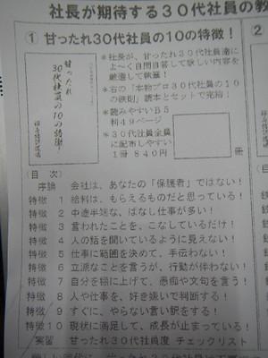 Dscn0241_7
