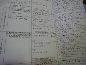 Dscn0532