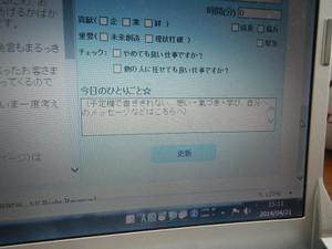 Dscn5580_2