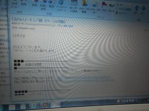 Dscn5587_2